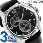 HAMILTON ハミルトン ジャズマスター クロノグラフ 腕時計 H32612735