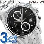 ショッピングハミルトン ハミルトン クロノグラフ ジャズマスター 自動巻き メンズ H32616133 腕時計