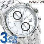 ハミルトン クロノグラフ ジャズマスター 自動巻き メンズ H32616153 腕時計