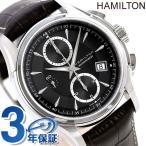 ハミルトン クロノグラフ ジャズマスター 自動巻き メンズ H32616533 腕時計
