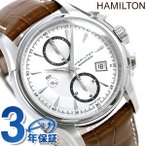 ハミルトン クロノグラフ ジャズマスター 自動巻き メンズ H32616553 腕時計