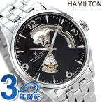 今ならさらに+14倍でポイント最大15倍 ハミルトン ジャズマスター オープンハート オート 42MM H32705131 腕時計