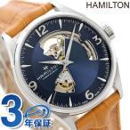 ハミルトン ジャズマスター オープンハート オート 42MM H32705541 腕時計