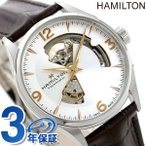 ハミルトン ジャズマスター オープンハート オート 42MM H32705551 腕時計