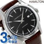 ハミルトン ジャズマスター 自動巻き メンズ H32715531 腕時計