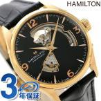 ハミルトン ジャズマスター オープンハート オート 42MM H32735731 腕時計