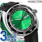 ハミルトン アメリカンクラシック パン ユーロ 自動巻き H35415761 HAMILTON 腕時計