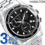 25日限定エントリーで最大20倍 HAMILTON ハミルトン ジャズマスター クロノグラフ 腕時計 H37512131