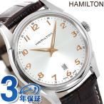 7年保証キャンペーン ハミルトン ジャズマスター シンライン クオーツ H38511513 HAMI...