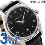 7年保証キャンペーン HAMILTON ハミルトン Jazzmaster Thinline ジャズマ...