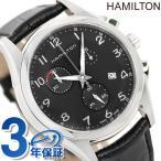 ハミルトン クロノグラフ ジャズマスター シンライン H38612733 腕時計