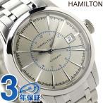 22日までエントリーで最大19倍 【あすつく】ハミルトン レイルロード オート メンズ 腕時計 H40555181