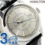 ハミルトン レイルロード オート メンズ 腕時計 H40555781
