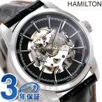 ハミルトン レイルロード スケルトン オート メンズ H40655731 腕時計