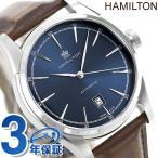今ならさらに+14倍でポイント最大15倍 ハミルトン スピリット オブ リバティ オート 42MM メンズ H42415541 腕時計