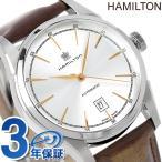 今ならさらに+14倍でポイント最大15倍 ハミルトン 自動巻き スピリット オブ リバティ 42mm メンズ H42415551 腕時計