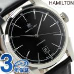 今ならさらに+14倍でポイント最大15倍 ハミルトン 自動巻き スピリット オブ リバティ 42mm メンズ H42415731 腕時計