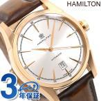 今ならさらに+14倍でポイント最大15倍 ハミルトン 自動巻き スピリット オブ リバティ 42mm メンズ H42445551 腕時計