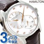 ハミルトン ジャズマスター レギュレーター オート メンズ H42615553 腕時計