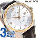 28日までエントリーで最大39倍 【あすつく】ハミルトン ジャズマスター ビューマチック オート 44mm H42725551 腕時計