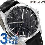 今ならさらに+14倍でポイント最大15倍 ハミルトン ブロードウェイ デイデイト オート 42MM メンズ H43515735 腕時計
