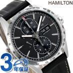 ハミルトン ブロードウェイ オート クロノグラフ 43MM H43516731 腕時計