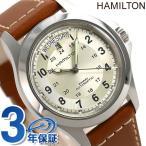 24日までエントリーで最大30倍 ハミルトン 自動巻き カーキ フィールド キング 40MM メンズ H64455523 腕時計