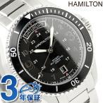 HAMILTON ハミルトン カーキ キング スクーバ 自動巻き 腕時計 H64515133