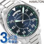 ポイント最大15倍 ハミルトン カーキ アヴィエーション オート 46MM H64615145 腕時計