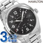 22日からエントリーで最大26倍 ハミルトン カーキ フィールド メンズ 腕時計 H68551933