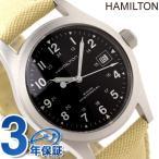 【あすつく】ハミルトン 手巻き  カーキ フィールド メカ オフィサー メンズ 腕時計 H69419933