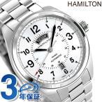 ハミルトン カーキ フィールド オート 自動巻き メンズ H70505153 腕時計