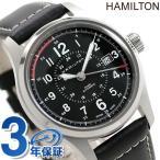 24日までエントリーで最大30倍 ハミルトン 自動巻き カーキ フィールド オート 40MM メンズ H70595733 腕時計