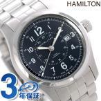 ハミルトン カーキフィールド オート 42MM メンズ 腕時計 H70605143