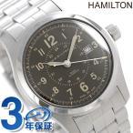 24日までエントリーで最大30倍 ハミルトン カーキフィールド オート 42MM メンズ 腕時計 H70605193