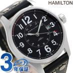 24日までエントリーで最大30倍 ハミルトン 自動巻き カーキ オフィサーオート メンズ H70615733 腕時計
