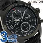 ハミルトン カーキ フィールド オート 42MM スイス製 H71626735 腕時計
