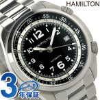 ポイント最大15倍 ハミルトン カーキ パイロット パイオニア オート 41MM H76455133 腕時計