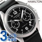 ポイント最大15倍 ハミルトン クロノグラフ 自動巻き カーキ パイロット メンズ H76456435 腕時計 パイオニア