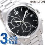 22日からエントリーで最大26倍 ハミルトン クロノグラフ クオーツ カーキ パイロット パイオニア メンズ H76512133 腕時計