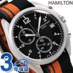 【あすつく】ハミルトン クロノグラフ クオーツ カーキ パイロット パイオニア H76552933 腕時計