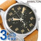 ハミルトン 時計 アビエーション パイロット クロノグラフ メンズ H76722531 HAMILTON 腕時計 ブラック×ライトブラウン