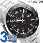 22日までエントリーで最大19倍 ハミルトン カーキ パイロット GMT オート メンズ H76755135 腕時計