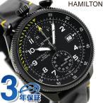 24日までエントリーで最大21倍 ハミルトン カーキ テイクオフ オート クロノグラフ 46MM 限定モデル H76786733 腕時計