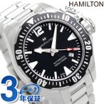 今ならさらに+14倍でポイント最大15倍 ハミルトン ダイバーズ カーキ ネイビー 42mm メンズ 腕時計 H77605135
