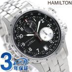 ハミルトン クロノグラフ クオーツ カーキ E.T.O メンズ 腕時計 H77612133