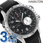 HAMILTON KHAKI クオーツ クロノグラフ H77612333