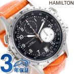24日までエントリーで最大30倍 ハミルトン クロノグラフ クオーツ カーキ E.T.O メンズ 腕時計 H77612933