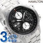 ハミルトン クロノグラフ 自動巻き カーキ Xウインド メンズ H77616133 腕時計