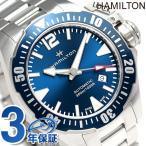 28日までエントリーで最大39倍 【あすつく】ハミルトン カーキ ネイビー オート 42MM メンズ 腕時計 H77705145